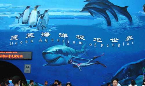 海洋世界电影海报